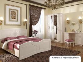 Композиция спальни Лилия №2