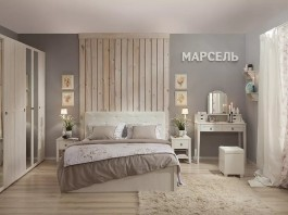 Композиция спальни Марсель