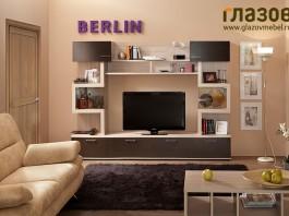 Композиция гостиной Berlin №4
