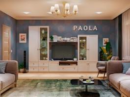 Композиция гостиной Paola №1