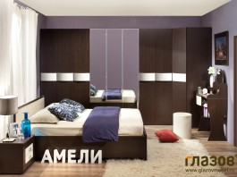 Композиция спальни АМЕЛИ №4