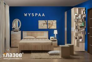 Композиция спальнии WYSPAA №1