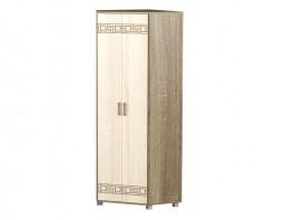 Саквояж Шкаф для одежды
