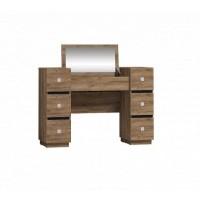 NEO 43 Стол туалетный