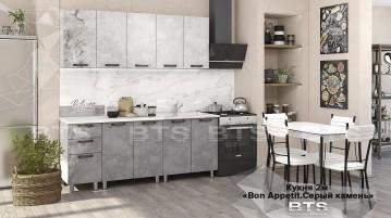 Bon Appetit Кухня 2,0 м. Серый камень