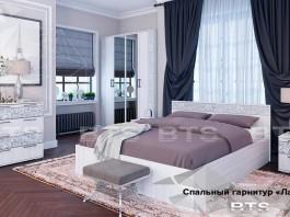 Композиция спальни Лагуна №1