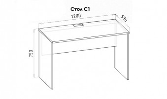 Румика С1 стол прямой
