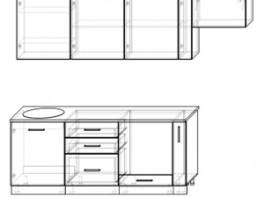 Кухня Акцент-Лофт-1 прямая 2550 мм.