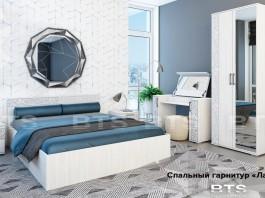 Композиция спальни Лагуна №2