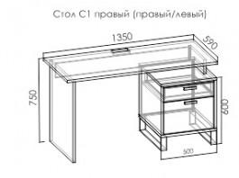 Карбон С1 стол прямой