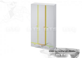 Мамба Шкаф 3-х дверный