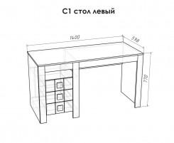 Суоми С1 прямой стол