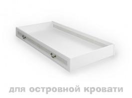 Классика Ящик под кровать