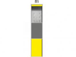 Колледж-Йелоу П1 шкаф-пенал 2-х дверный
