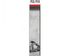 Колледж-Рэд П3 шкаф-пенал со штангой