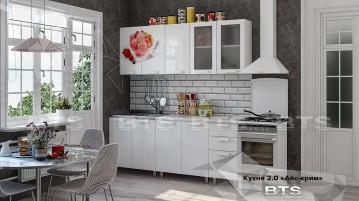 Айс крим Кухня 2,0 м.