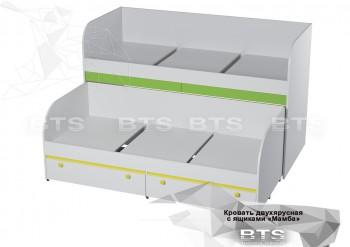 Мамба Кровать двухъярусная с ящикам