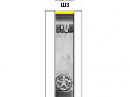 Колледж-Йелоу Ш3 шкаф угловой