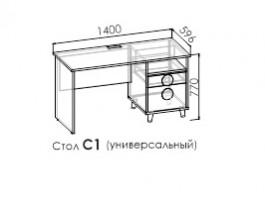 Fun-Box С1 стол