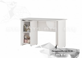 Трио Принцесса Письменный стол ПС-03