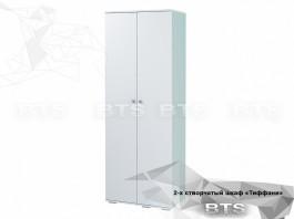 Тифани ШК-09 Шкаф