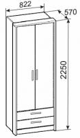 Джулия 22 Шкаф 2-х дверный