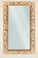 Зеркало ЗК-06
