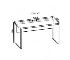 Космо С2  стол прямой без тумбы