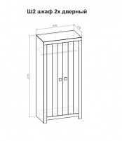 Суоми Ш2 шкаф 2-х створчатый