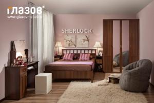 Композиция спальни SHERLOCK №2
