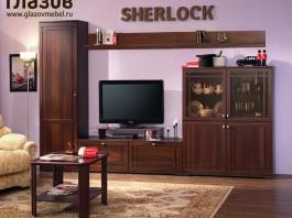 Композиция гостиной SHERLOCK №4